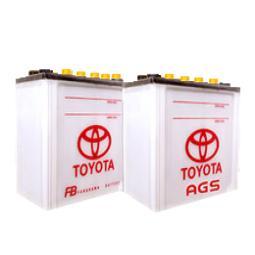 Toyota Genuine Battery